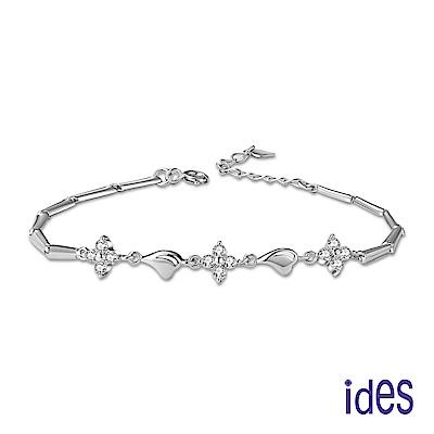 ides愛蒂思 日韓風尚輕珠寶系列晶鑽手鍊/小幸運