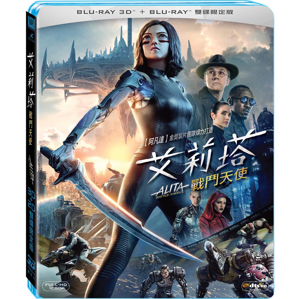 [預購]艾莉塔:戰鬥天使 3D+2D 雙碟限定版 藍光 BD