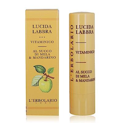 (即期品)L ERBOLARIO 蕾莉歐 維他命水亮唇膏4.5ml-期效202003
