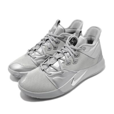 Nike 籃球鞋 PG 3 NASA EP 男鞋