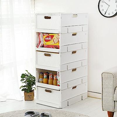 澄境 摺疊式任意堆疊萬用收納箱/整理箱/置物盒/收納櫃(6小加贈蓋*1)