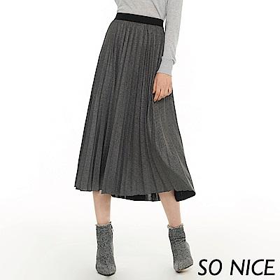 SO NICE個性金屬質感百褶長裙