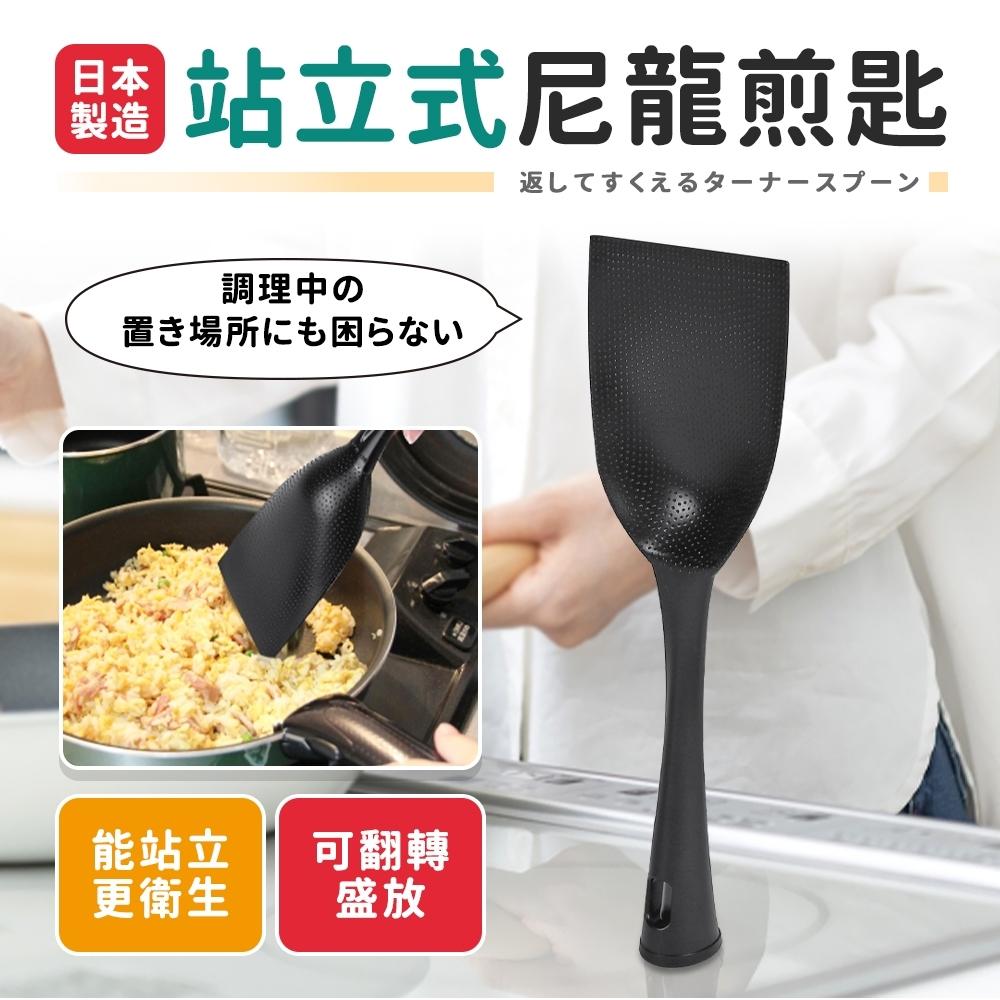 【日本製】站立式耐熱尼龍煎匙