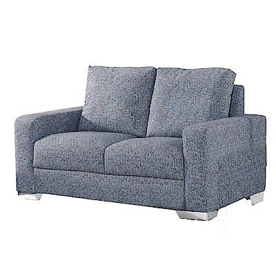 文創集 巴納 時尚貓抓皮革二人座沙發椅-145x83x87cm-免組