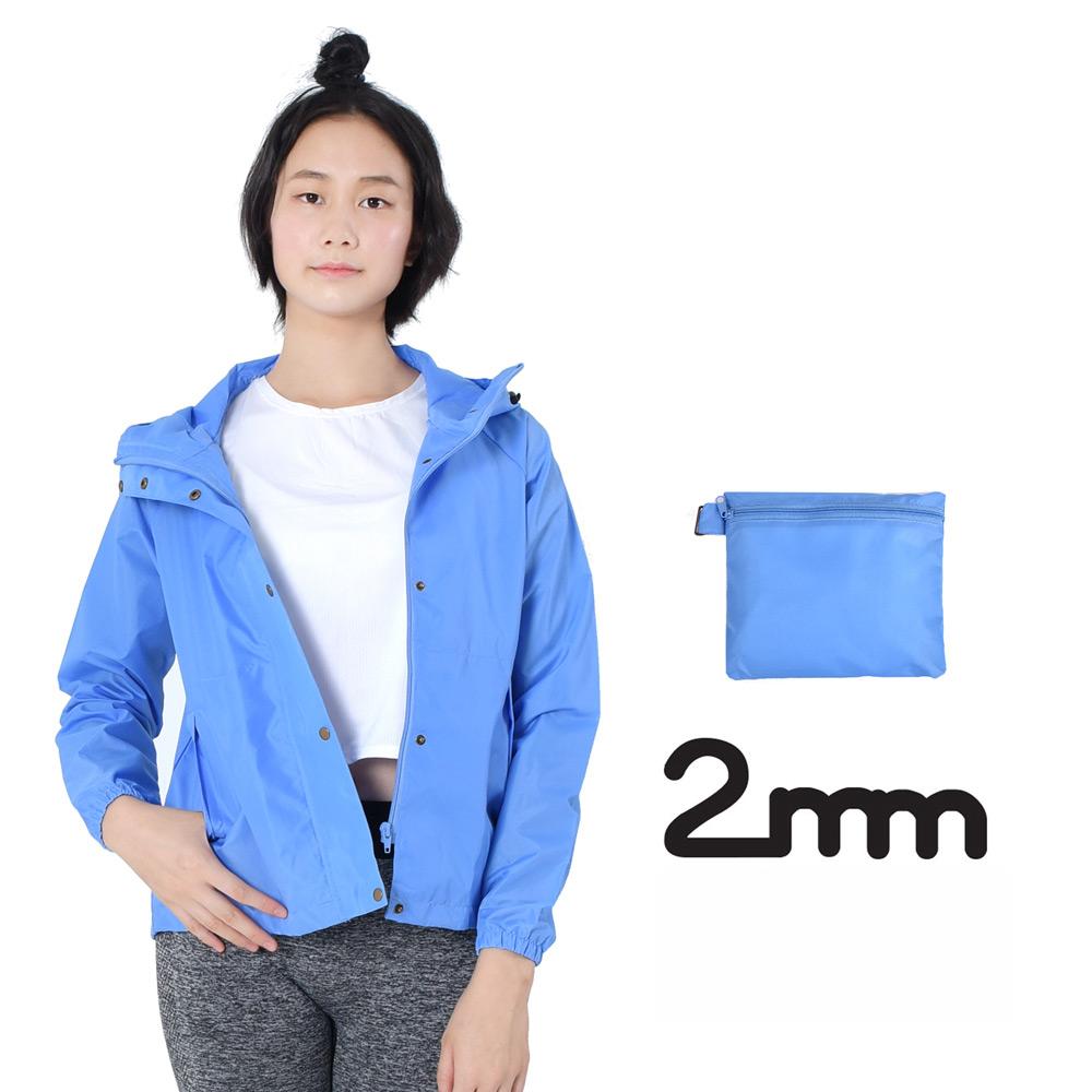 2mm 短版立領款時尚雨衣/風衣(R-C001)-藍色