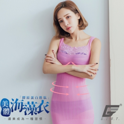 GIAT台灣製200D海藻胜肽膠原潤肌塑型內搭衣(蕾絲款-E.紫紅)