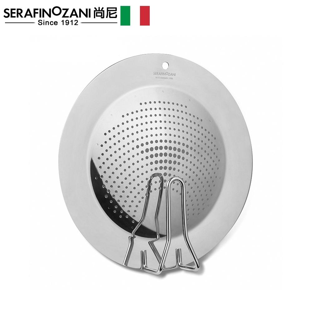 ZANI  多功能可立式不鏽鋼防油噴鍋蓋(快)