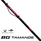 【SHIMANO】BG TAMANOE 550 玉柄 (25253)