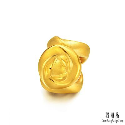 點睛品 Charme 玫瑰 黃金串珠
