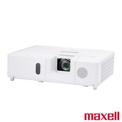 MAXELL MC-EU5001 WUXGA 商務投影機(5000流明)
