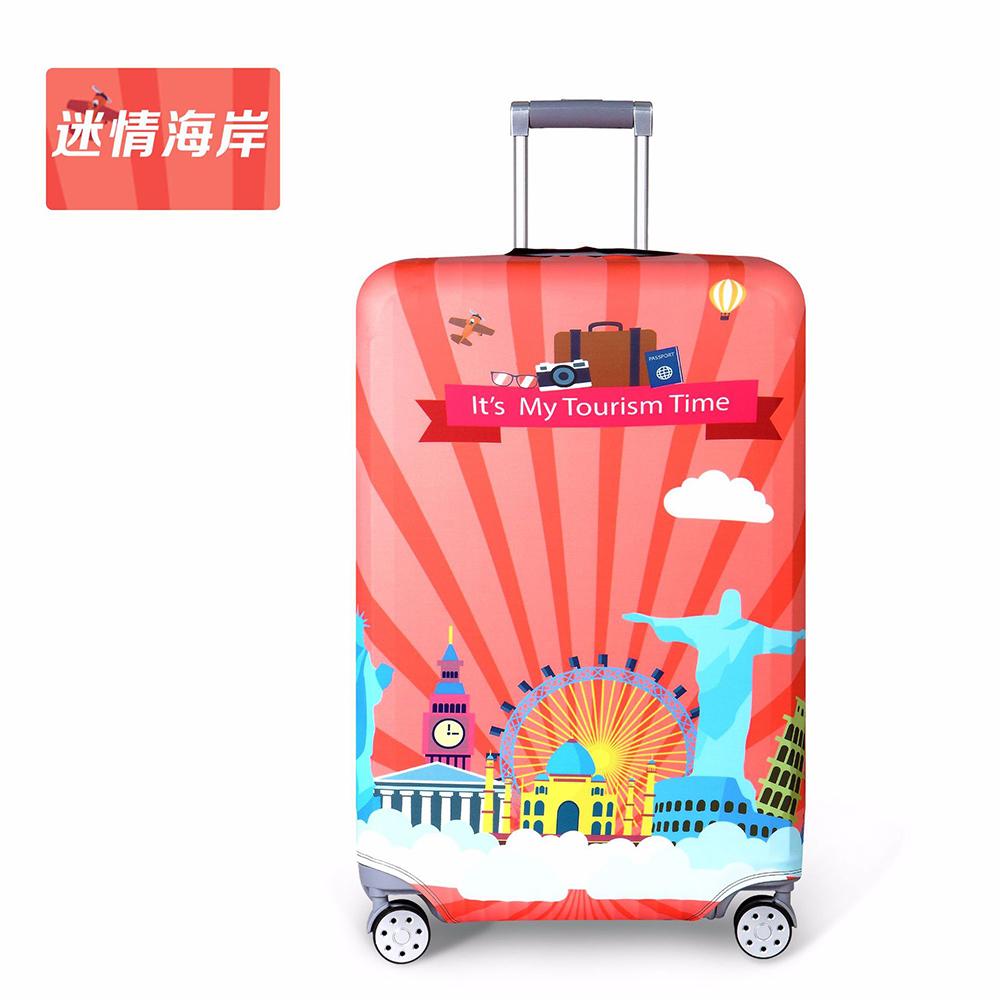 行李箱套 彈力加厚防塵罩 旅行箱保護套 迷情海岸L號(適用25~28吋)
