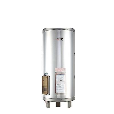 (全省安裝)喜特麗50加侖直立落地款熱水器JT-EH150D