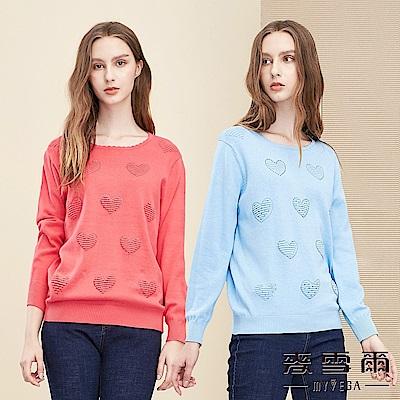【麥雪爾】純棉立體愛心水鑽針織衫-共兩色