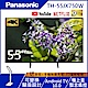 Panasonic國際 55吋 4K UHD Android 10.0連網液晶顯示器+視訊盒 TH-55JX750W product thumbnail 1