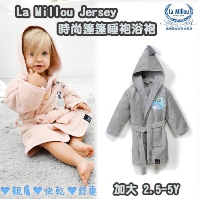 La Millou 篷篷嬰兒兒童睡袍浴袍_加大2.5-5Y-瑜珈珈樹懶(銀河星空灰)