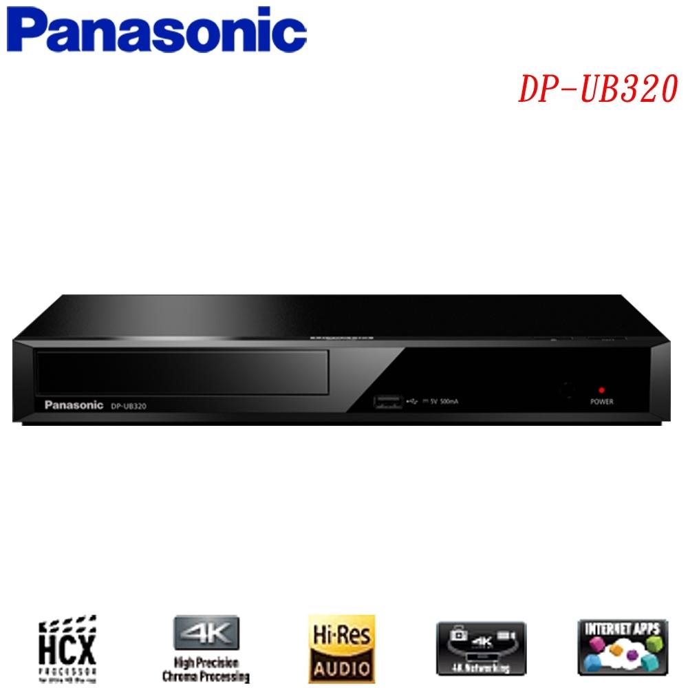 【福利品】Panasonic國際 4K UHD藍光播放機 DP-UB320