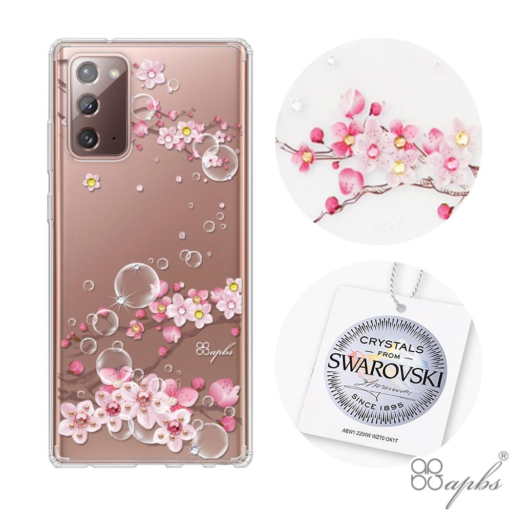 apbs Samsung Galaxy Note 20 施華彩鑽防震雙料手機殼-幻夢之櫻