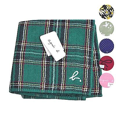 agnes b 帕巾/領巾/方巾