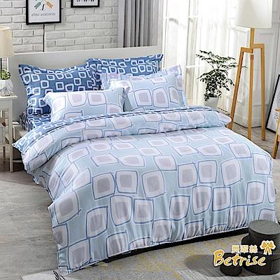 Betrise 諾言 雙人-植萃系列100%奧地利天絲四件式兩用被床包組
