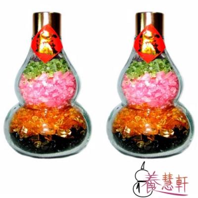 養慧軒 天然五行水晶葫蘆瓶擺件(一對,瓶高11cm)