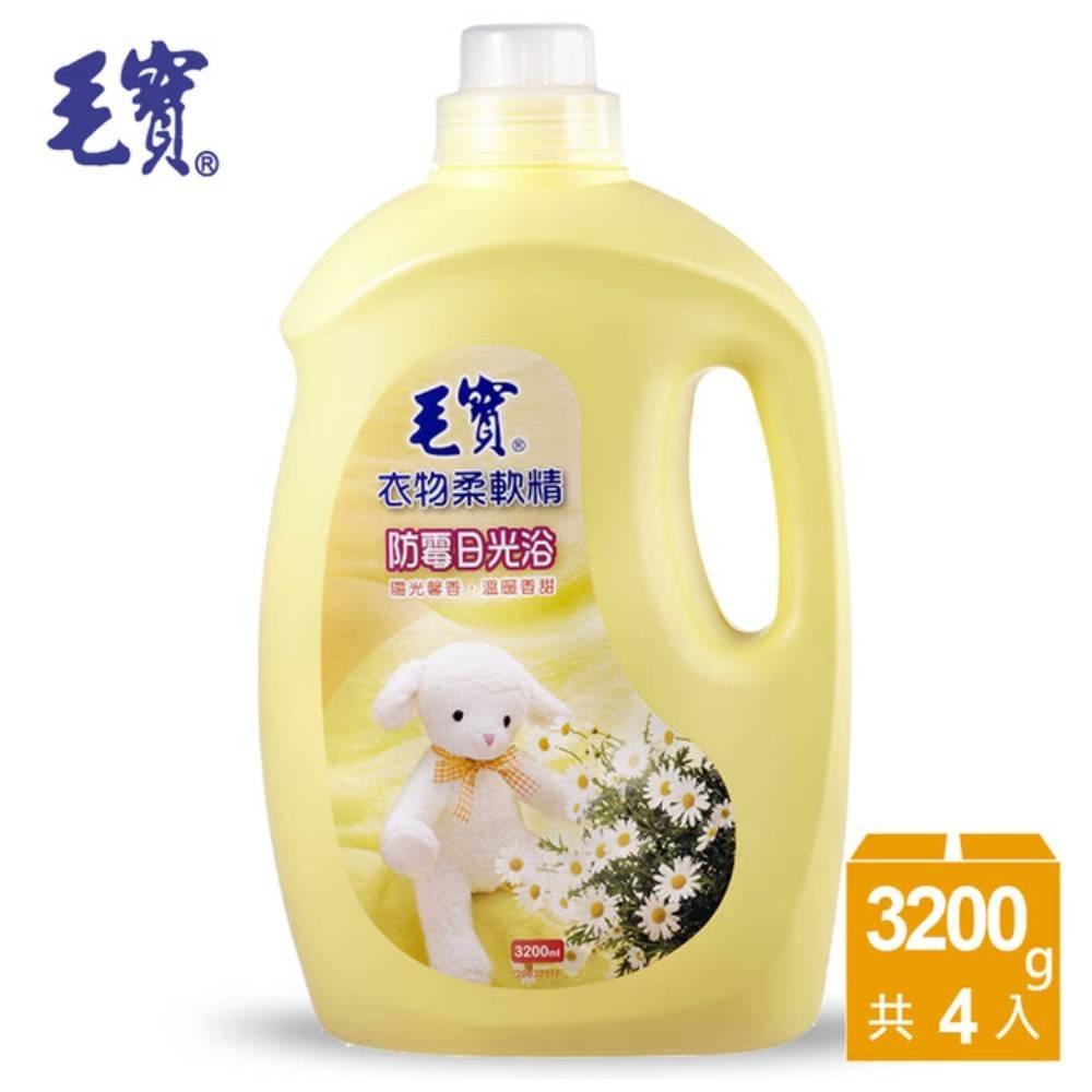 毛寶 衣物柔軟精-防霉日光浴(3200gX4入/箱)
