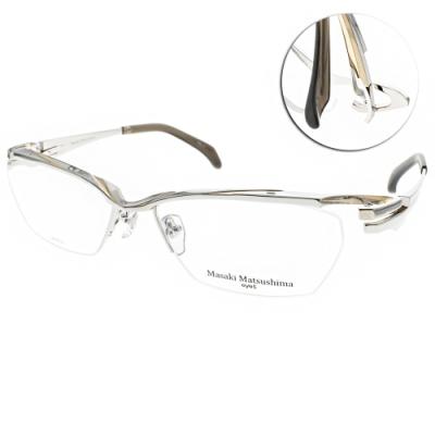 Masaki Matsushima眼鏡 流線酷炫設計款/銀-金#MF1235 C01