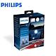 PHILIPS X-treme Ultinon LED H7頭燈兩入裝+250% 5800K (正公司貨) product thumbnail 1