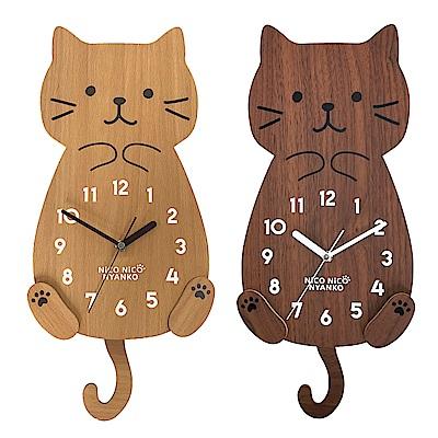 微笑貓 簡約擺尾靜音掛鐘(CL001-H)