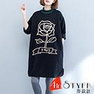 撞色半高領玫瑰印花長版上衣 (共三色)-4inSTYLE形設計