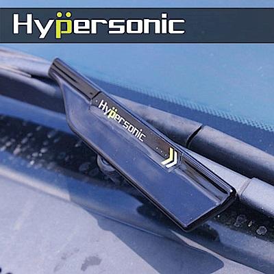 Hypersonic 雨刷加壓頂高器(2入/黑)