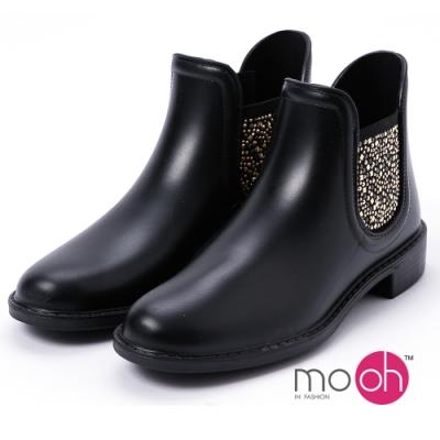 mo.oh 愛雨天-水鑽切爾西短筒雨鞋-黑