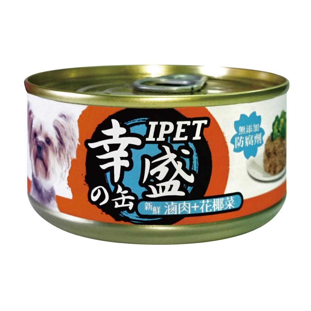 IPET 幸盛狗罐-滷肉+花椰菜(110g/罐x24罐)