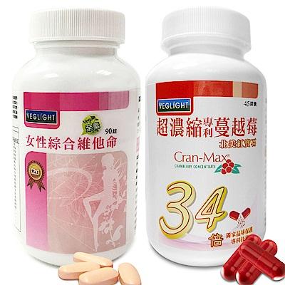 素天堂 女性綜合維他命(2瓶)+超濃縮蔓越莓(2瓶)