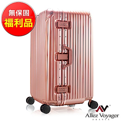 福利品 法國奧莉薇閣 29吋行李箱 PC鋁框旅行箱Sport運動版(玫瑰金)