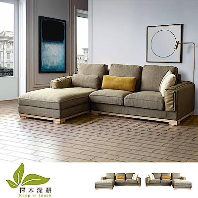 擇木深耕-諾貝爾L型乳膠布沙發-獨立筒版(左右型可選)