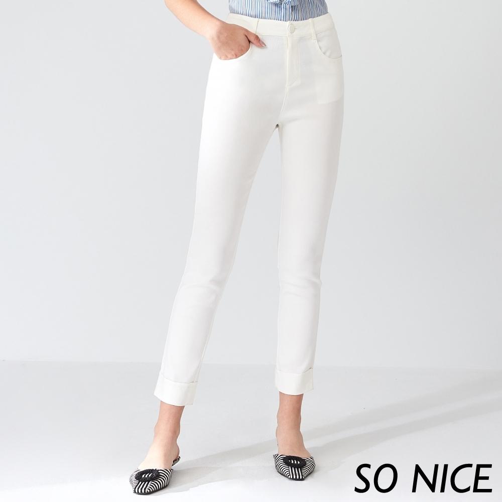 SO NICE簡約率性抽鬚修身長褲