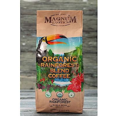 Magnum 有機雨林綜合咖啡豆(907g)