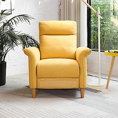 hoi! 林氏木業北歐簡約高腳單人沙發躺椅 LS170-礦物黃 (H014272071)