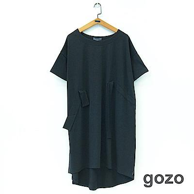 gozo 素面方格綁帶裝飾造型洋裝(二色)