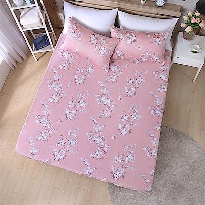 岱思夢 雙人100%天絲床包枕套三件組 錦簇-粉
