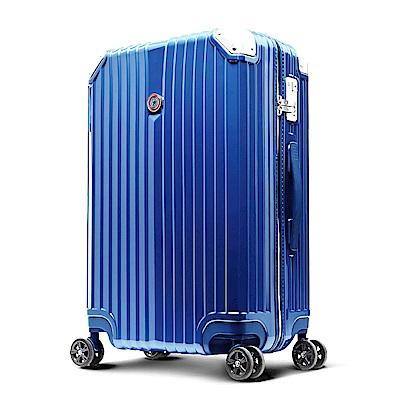 Marvel 漫威復仇者聯盟系列 29吋 新型拉鍊行李箱-美國隊長