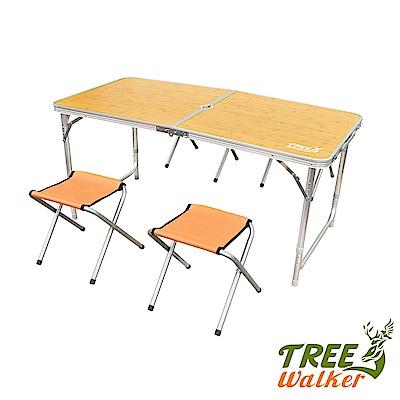 Tree Walker 露遊聚便攜式桌椅組 淺橘