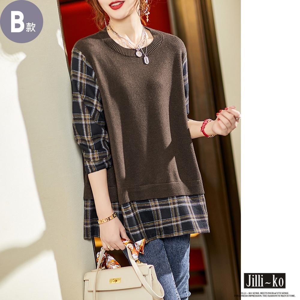 JILLI-KO 假兩件時尚拼接印花襯衫(任選) (B款咖啡色系)