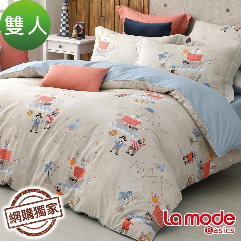 La Mode寢飾 航海冒險100%精梳棉兩用被床包組(雙人)