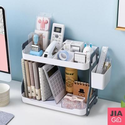 JIAGO 雙層桌上文具收納置物架
