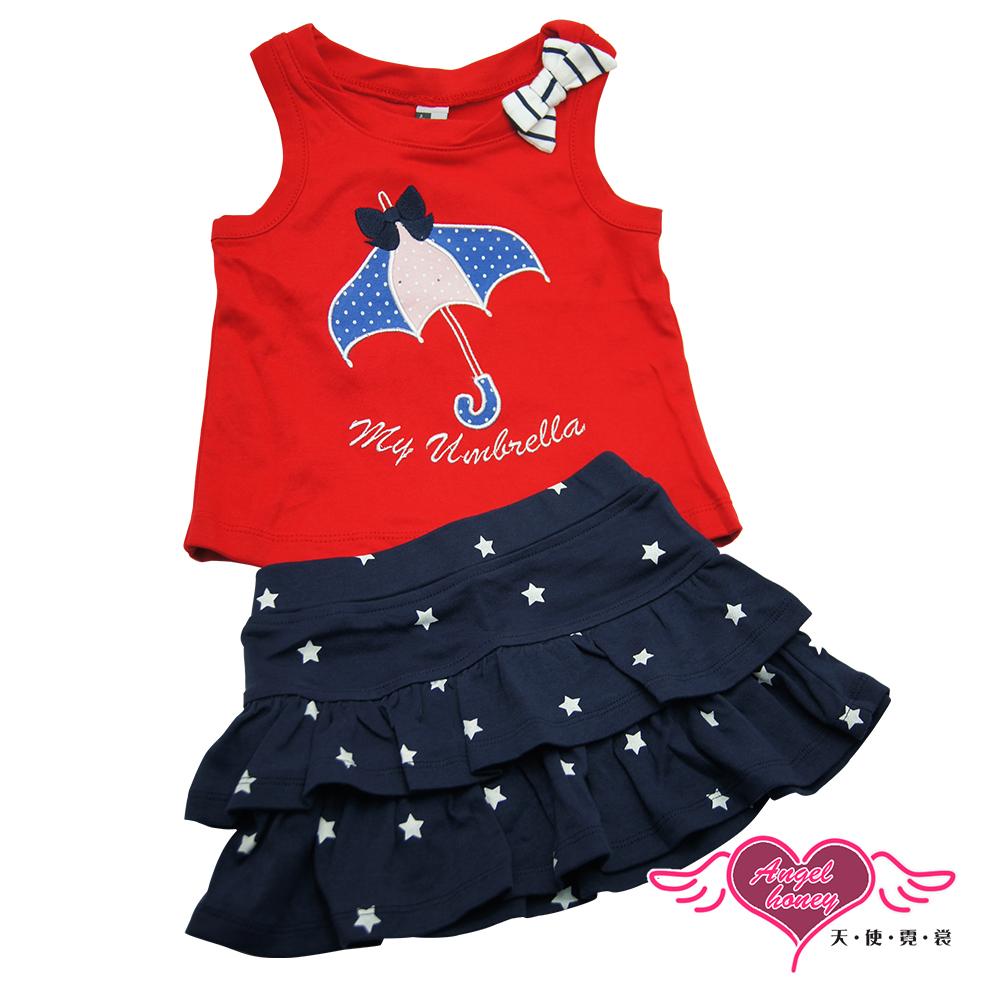 【天使霓裳-童裝】可愛小洋傘 兒童背心短裙兩件組套裝(紅)