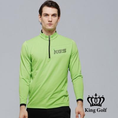 【KING GOLF】素面薄款異色拉鍊長袖立領POLO衫-果綠