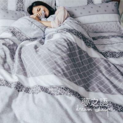 夢之語 頂級天絲床包枕套三件組(維利奇卡)雙人