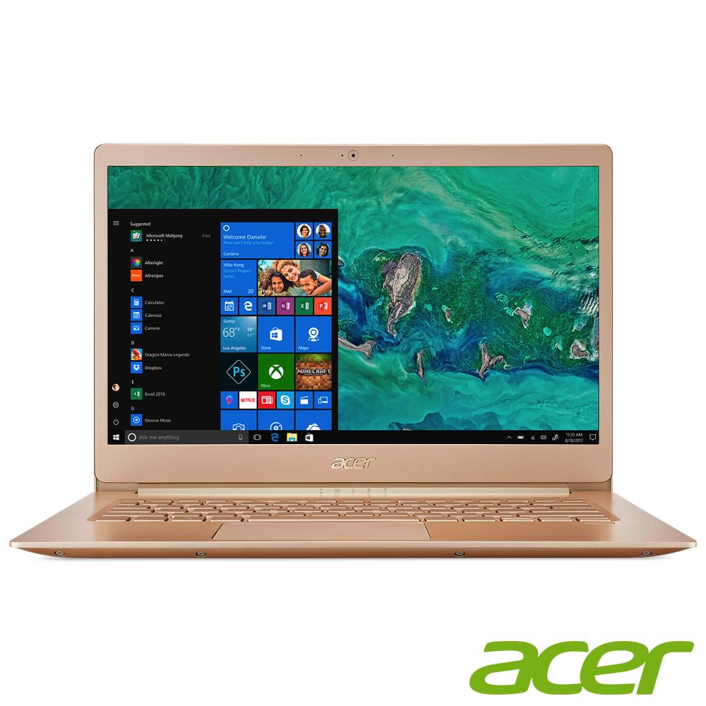 Acer SF514-52T-51AA 14吋輕薄筆電(i5-8250U/8G/512G/蜂蜜金