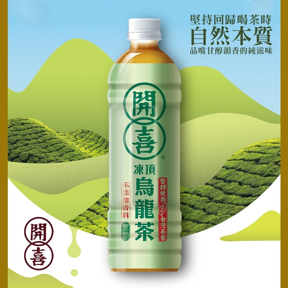 開喜 凍頂烏龍茶-無糖(575mlx24入/箱)